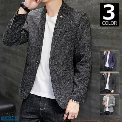 テーラードジャケット メンズ 無地 ビジネス 紳士服 フォマール シンプル 通勤 新生活 スーツトップス ライトアウター