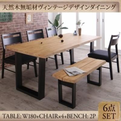 ダイニングテーブルセット 6人用 天然木無垢材ヴィンテージデザインダイニング 6点セット テーブル+チェア4脚+ベンチ1脚 ベンチ2人掛け W