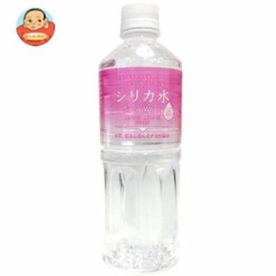 送料無料 友桝飲料 シリカ水 555mlペットボトル×24本入