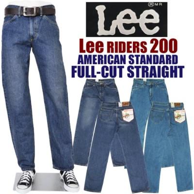 Lee リー 200 アメリカンスタンダード FULL CUT ややゆったり ストレート 02000 5%OFF 送料無料
