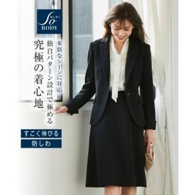 スーツ オフィス 大きいサイズ レディース SOBODY リップル テーラード スカート  ネイビー/黒 4L/5L/6L ニッセン