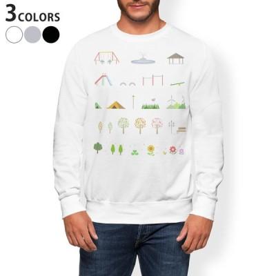 トレーナー メンズ 長袖 ホワイト グレー ブラック XS S M L XL 2XL sweatshirt trainer 裏起毛 スウェット 公園 自然 015638