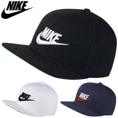 送料無料 ナイキ フューチュラ プロ キャップ 891284 NIKE 帽子 アジャスタブル キャップ メンズ レディース ユニセックス