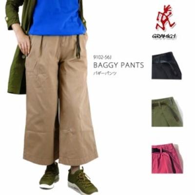 【20%OFF!】GRAMICCI グラミチ 9102-56J BAGGY PANTS  バギー パンツ コットン レディース ガウチョ