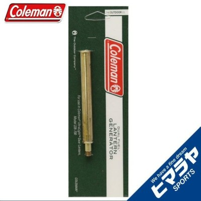 コールマン ランタンアクセサリー ランタンジェネレータ 226 229用 226-2991  Coleman