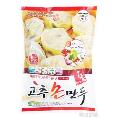 冷凍 名家 手作り唐辛子餃子 420g