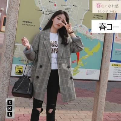 スーツ 単品 レディース テーラード ジャケット リクルートスーツ ビジネス 長袖 ロング丈 春秋 フォーマル 大きいサイズ