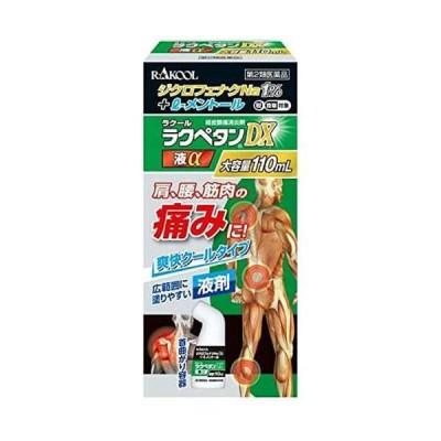 ★【第2類医薬品】ラクペタンDX液α 110mL