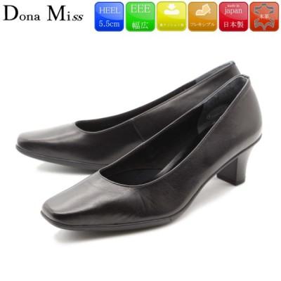 Dona Miss ドナミス パンプス 日本製 レザーパンプス フォーマルパンプス 冠婚葬祭 痛くない 本革 レディース 靴 41-229