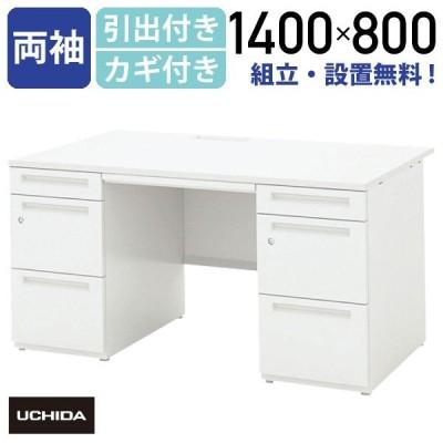 SCAENA 両袖デスク W1400 D800 オフィスデスク 事務机 両袖机 事務デスク 両袖デスク スチールデスク 代引不可 482359 法人宛限定
