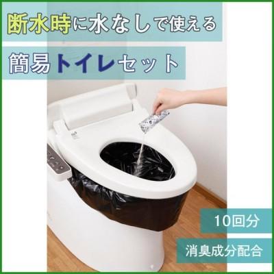 緊急トイレの簡易セット(10回分)|b03
