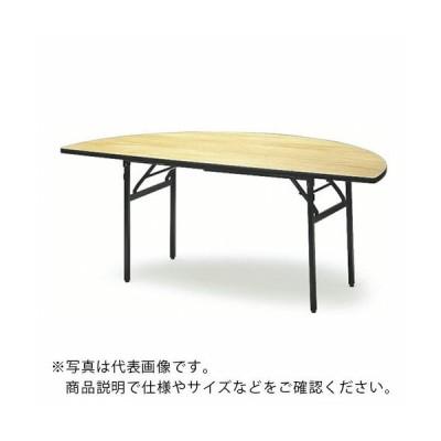 TOKIO レセプションテーブル 半円型 1200φ1/2 ハカマ無 ( FRT-120HR N ) 藤沢工業(株) 【メーカー取寄】