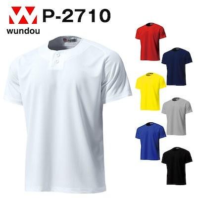 P-2710 セミオープンベースボールシャツ wundou ウンドウ