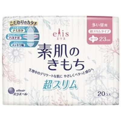 大王製紙/エリス素肌のきもち超スリム(多い昼用)羽つき20枚