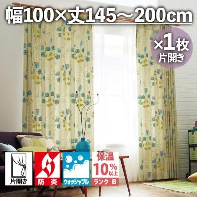 !'m(アイム) ME8049 ドレープカーテン: 幅 100×丈145〜200(cm) 片開き 1枚 / 川島織物セルコン
