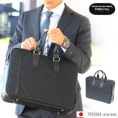 ビジネスバッグ メンズ 大容量 自立 撥水加工 防水 防汚 A4サイズ対応 リクルートバッグ ショルダーバッグ 通勤 出張 パソコンバッグ PCバッグ