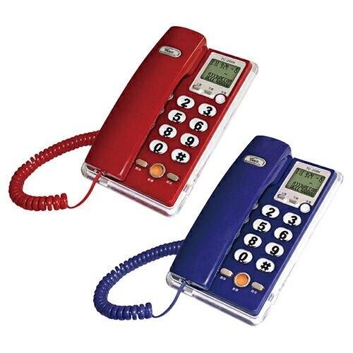羅蜜歐 來電顯示有線電話 TC-208N(顏色隨機出貨) [大買家]