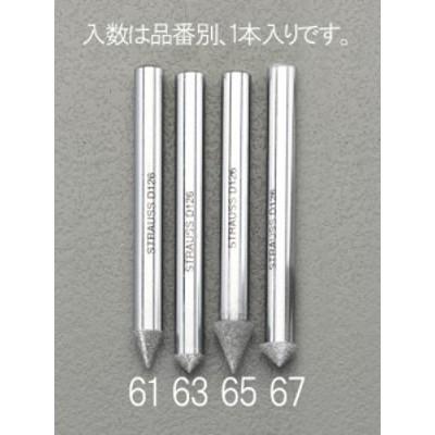 エスコ ESCO 6x 3mm ダイヤモンドバー 傘型90゜/6mm軸 EA819DL-63 WO店