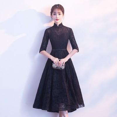 パーティードレス 結婚式 ドレス ブラック  ウェディングドレス ミモレ丈 二次会ドレス お呼ばれ  結婚式 披露宴 忘年会 卒業会