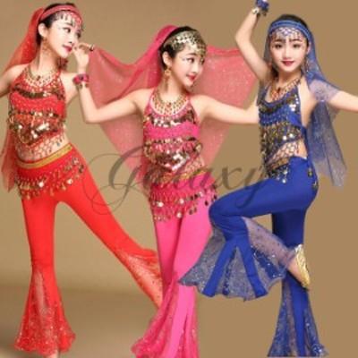 ベリーダンス衣装 インドダンス キッズ 子供 3色 セット チョリ 組み合わせ自由 コスチューム hy3323