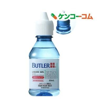 バトラー デンタルリキッドジェル 液状タイプ ( 80mL )/ バトラー(BUTLER)