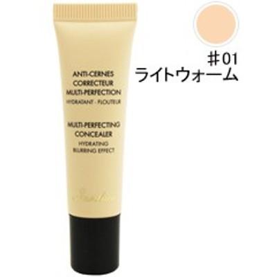 ゲラン GUERLAIN パーフェクト コンシーラー #01 ライトウォーム 12ml 化粧品 コスメ MULTI-PERFECTING CONCEALER #01