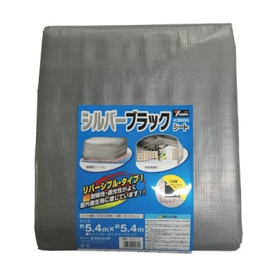 ユタカ シート・#3000シルバー/ブラックシート・5.4×5.4 SLB-13