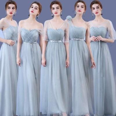 ドレス 二次会 結婚式 女性 グレイ ボートネック 刺繍 ホルターネック  Vネックライン オフショルダー 透け感 ショットドレス 演奏会 パーティー