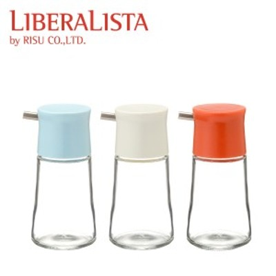 リベラリスタ 調味差しS 【LIBERALISTA  醤油差し 醤油さし しょう油差し しょう油さし しょうゆ差し ガラス 液だれしない キッチン おし