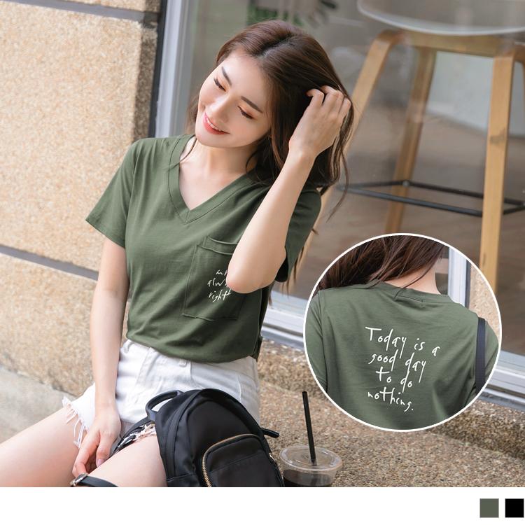台灣製造.高含棉英文字燙印造型口袋V領上衣