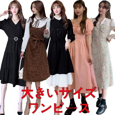 2021新製品 韓国ファッション/大きいサイズ結婚式ワンピース/女装ワンピース韓国 長袖レジャーマキシワンピース おおきいサイズレディース