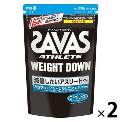 ザバス(SAVAS) アスリート ウェイトダウン ヨーグルト風味 16食分 1セット(2個)明治 プロテイン
