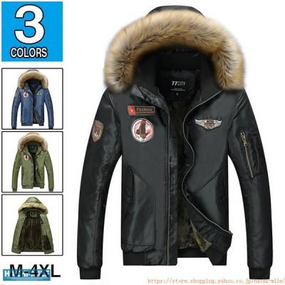 ミリタリージャケット メンズ MA-1 裏起毛 厚手 ファーフード付き 防寒 おしゃれ お兄系 秋冬着 あったか 新作