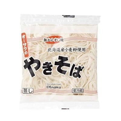 オーサワ オーサワのやきそば(蒸し麺) 150g 10パック