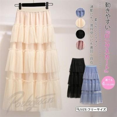 超目玉セール☆高品質 スカート ロングスカート プリーツスカート 韓国ファッション プリーツスカート 大併スカート 半身ロングスカート レーススカ