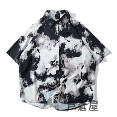シャツ メンズ 半袖 大きい ストリート系ファッション 2020 春夏 ダンス 衣装 韓国 HIPHOPB系 アメカジ レディース カジュアル タイダイ 柄 2021