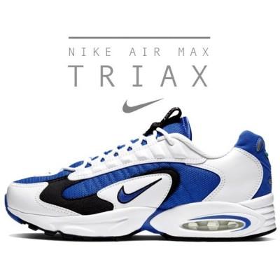 ナイキ エアマックス トライアックス NIKE AIR MAX TRIAX white/varsity royal-black cd2053-106 スニーカー 96 AM ロイヤル