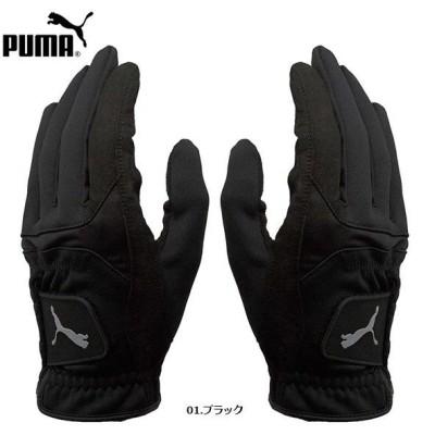 PUMA -プーマ- コールド グリップ グローブ 両手用 【041322】