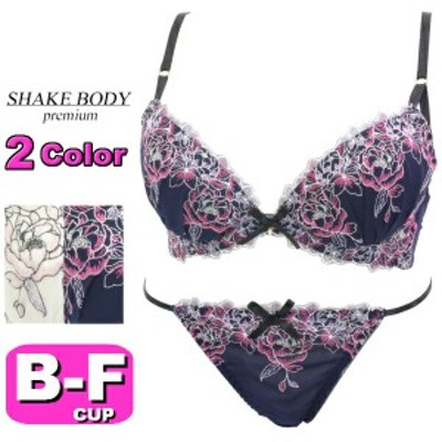 Shake Body シェイクボディ ブラジャー ショーツ セット 326055 セクシーカラフルライン 3/4カップ ブラ&ショーツ BCDEFカップ