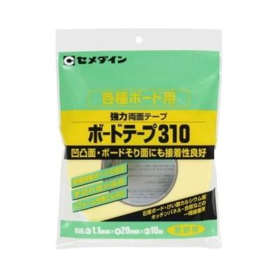 セメダイン セ) ボードテープ310 20mmX10m 袋入 TP-754 家庭日用品