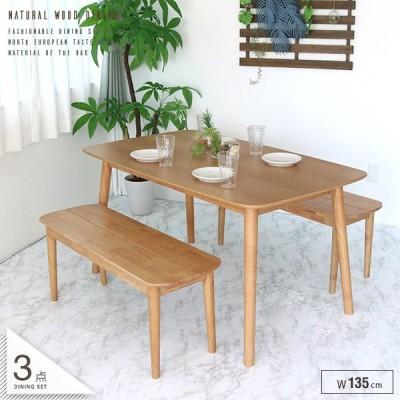 ダイニングテーブルセット ベンチ 4人掛け おしゃれ 北欧 3点セット 幅135cm 4人用 ダイニングセット ナチュラル 木製 天然木