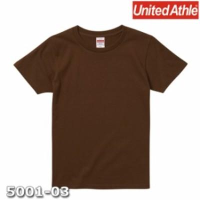 Tシャツ 半袖 ガールズ レディース ハイクオリティー 5.6oz G-L サイズ D ブラウン 無地 ユナイテッドアスレ CAB