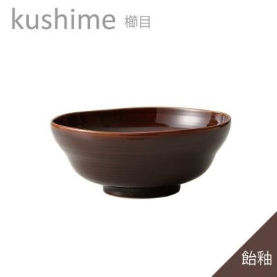 鉢 櫛目 19麺鉢 シンプル 食器 おしゃれ 美濃焼 日本製