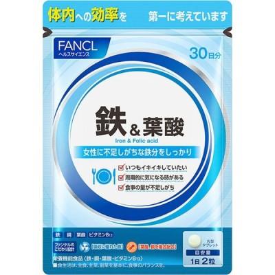 ファンケル 鉄&葉酸30日分 60粒