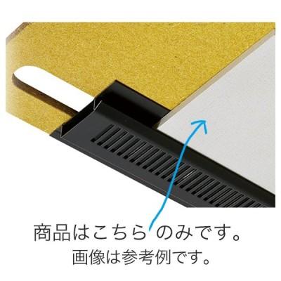 アスノン スラグせっこう板 防火対応 軒天換気材 (FV-N08用の仕上材) 3尺×3尺×(厚さ 8mm) FV-N08N09-W09 城東テクノ アミ 現場入不可 代引不可