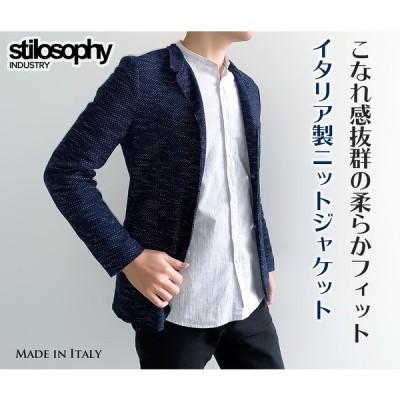 STILOSOPHY INDUSTRY ニットジャケット メンズ おしゃれ イタリア製
