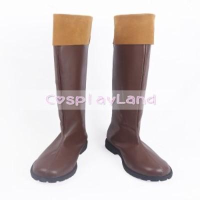 高品質 高級 オーダーメイド ブーツ 靴 ベルセルク 風 Breserk Guts Cosplay Shoes Boots