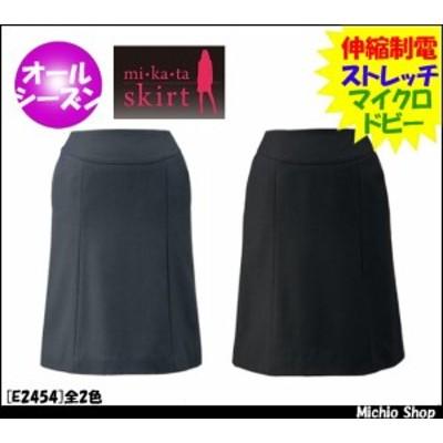 事務服 制服 Select Stageフレアスカート(美形スカート) E2454 神馬本店事務服