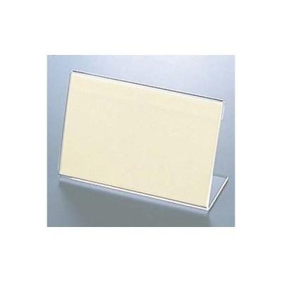 EBM-4719600 えいむ L型 カード立て LP-4 ミニ 60×35 (EBM4719600)