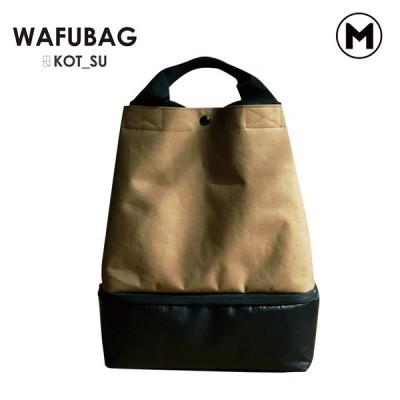 ワフバッグ WAFUBAG ベージュ M WA-201 | バッグ スポーツバッグ カジュアル スポーツ シューズポケット 収納 鞄